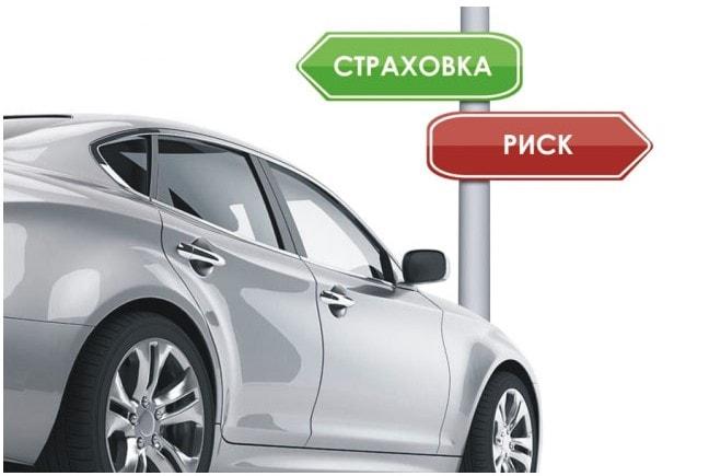 Страховой случай осаго в росгосстрах новый автомобиль
